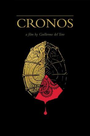 Cronos by Guillermo del Toro